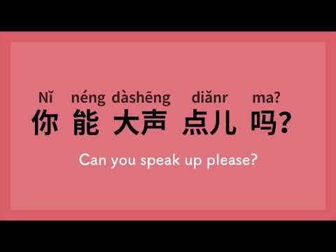Mandarin Chinese Survival Phrases
